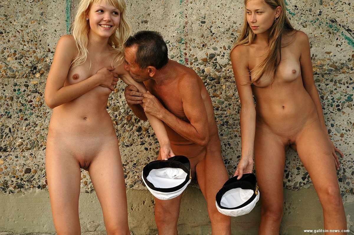 алиса и ее друзья голышом начале наотрез