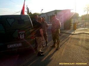 """""""ПС"""" продолжает наступление на контрабанду"""