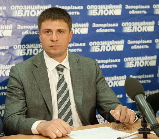 Прокуратура Запорожья забрала земельный участок в семье скандального чиновника