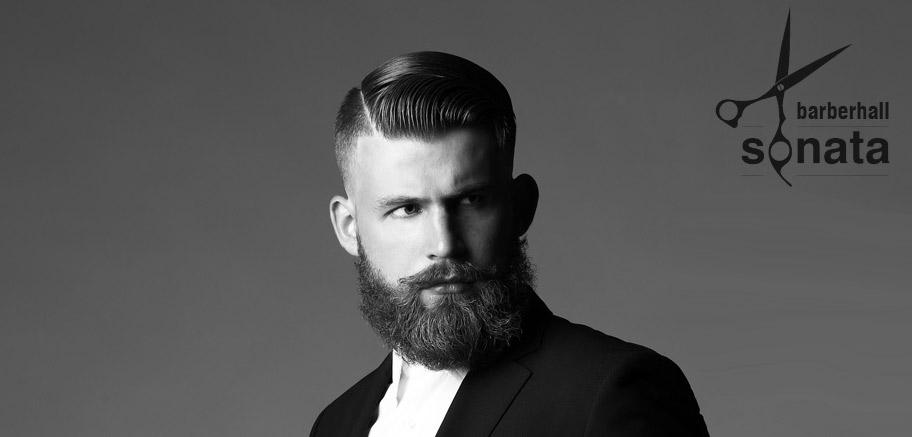 Мужская парикмахерская в Москве на barberhall.ru