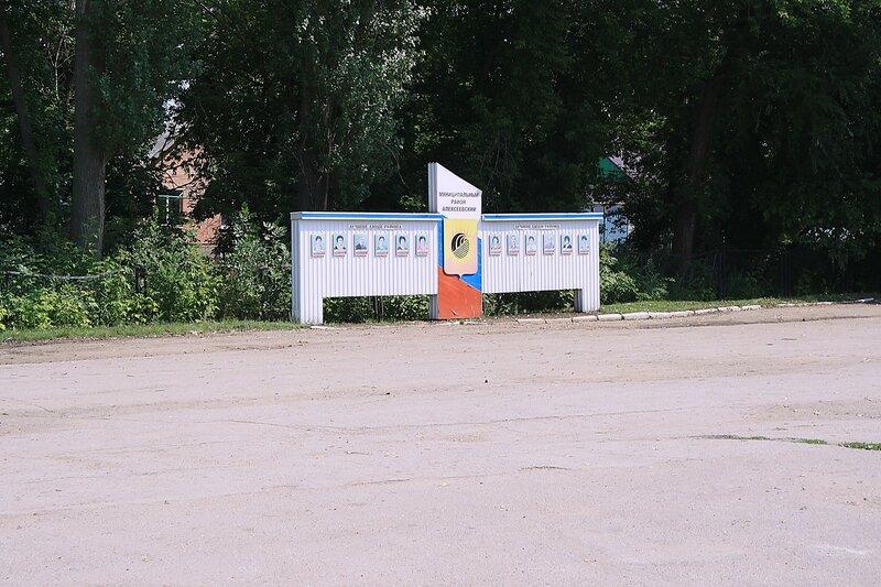 Алексеевка, Нефтегорск 296.JPG