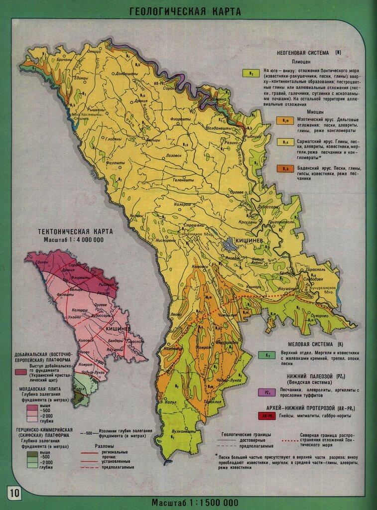 Молдавия - геологическая карта (1990).jpg