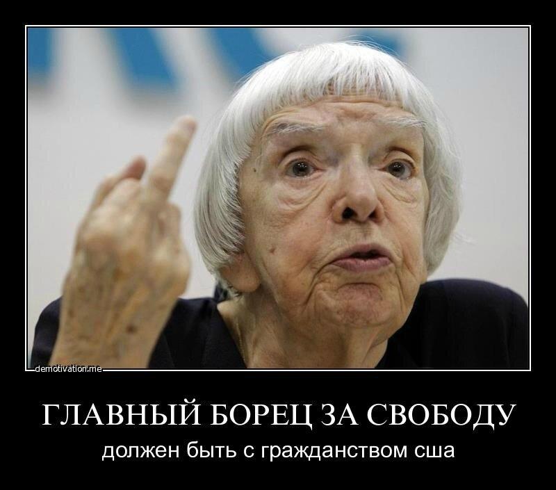 алексеева.jpg