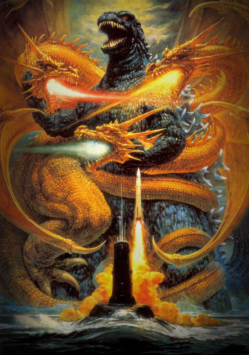 Нариёси Ораи: Оригинальные плакаты с Годзиллой