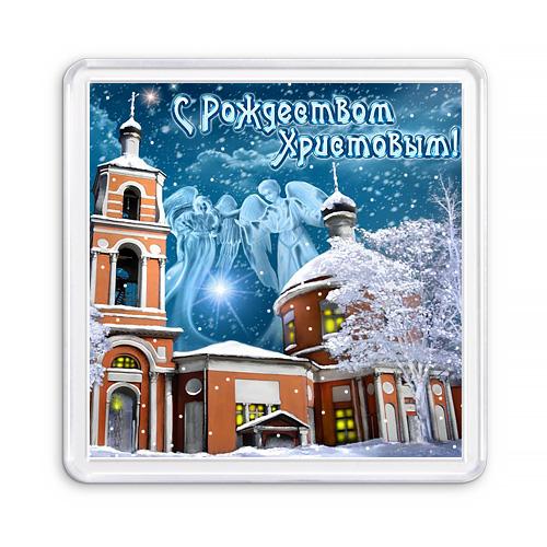 МАГНИТ АКРИЛОВЫЙ / РОЖДЕСТВО (арт. 000426)