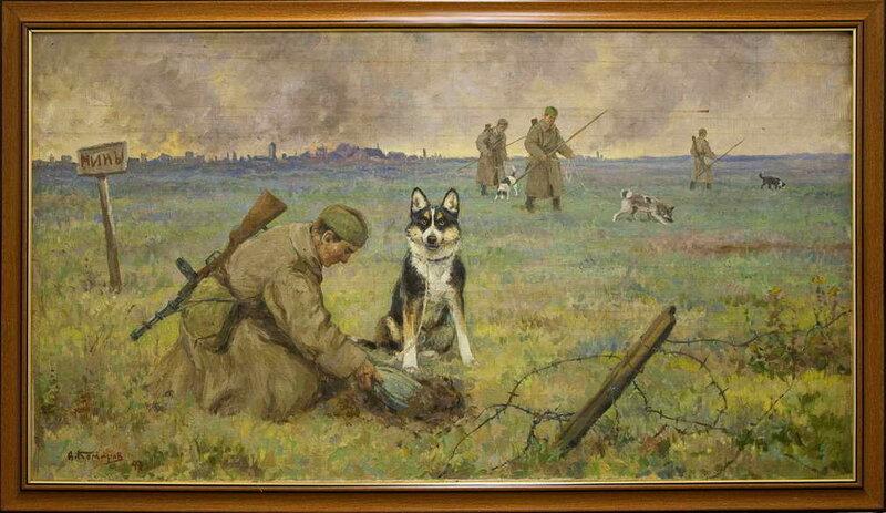 Комаров А. «Собаки-миноискатели»