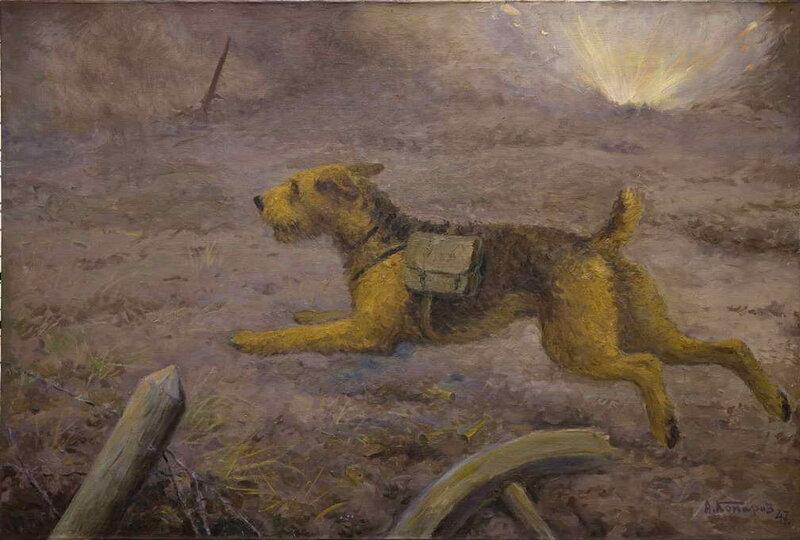 Комаров А.Н. «Собака военная с патронами»