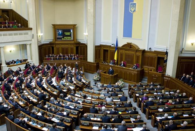 ВВерховной раде зарегистрирован проект закона оразрыве интернациональных договоров сРФ