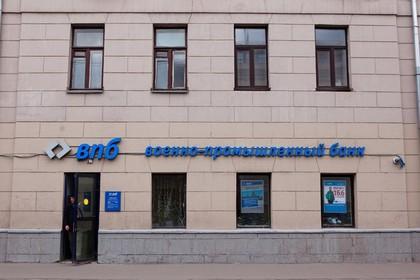 Входящий втоп-100 банк остановил выдачу вкладов