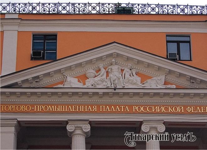 ВТПП будет презентован потенциал Саратовской области