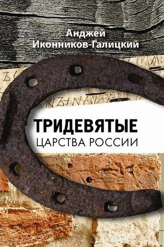 илл. 5 - Обложка книги.jpg