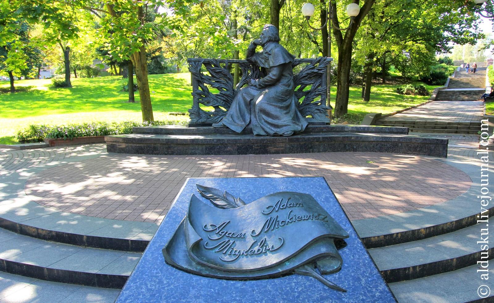 Памятник Адаму Мицкевичу. Его авторами являются А. Финский, А. Заспицкий и Г. Федоров