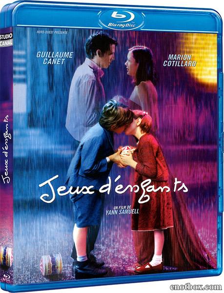 Влюбись в меня, если осмелишься / Jeux d'enfants (2003/BD-Remux/BDRip/HDRip)