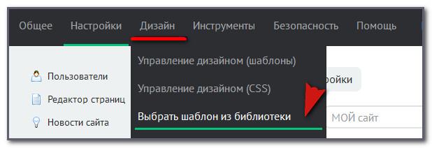 юкоз заменить шаблон 2.jpg