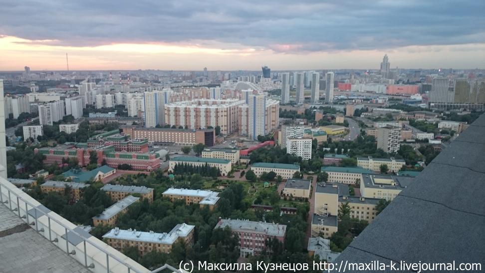 Московский скайлайн
