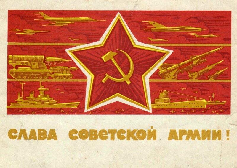 Бойков А.1966 год.