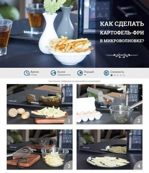 https://img-fotki.yandex.ru/get/44369/60534595.148c/0_1abd8c_d5baac40_XL.jpg