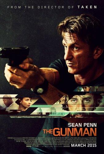 The-Gunman.jpg