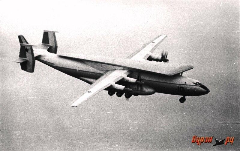 Транспортировка консоли крыла Ан-225 с завода-изготовителя (ТАПОиЧ) на сборку в Киев на специальной трехкилевой модификации Ан-22 Антей. an-22.jpg