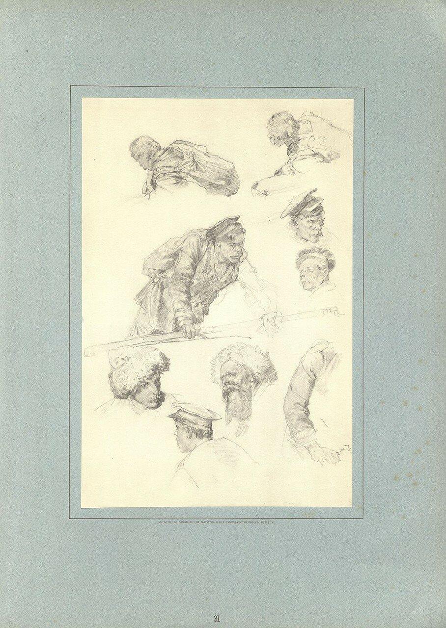 31. Солдаты из отряда генерала Вревского. 1858