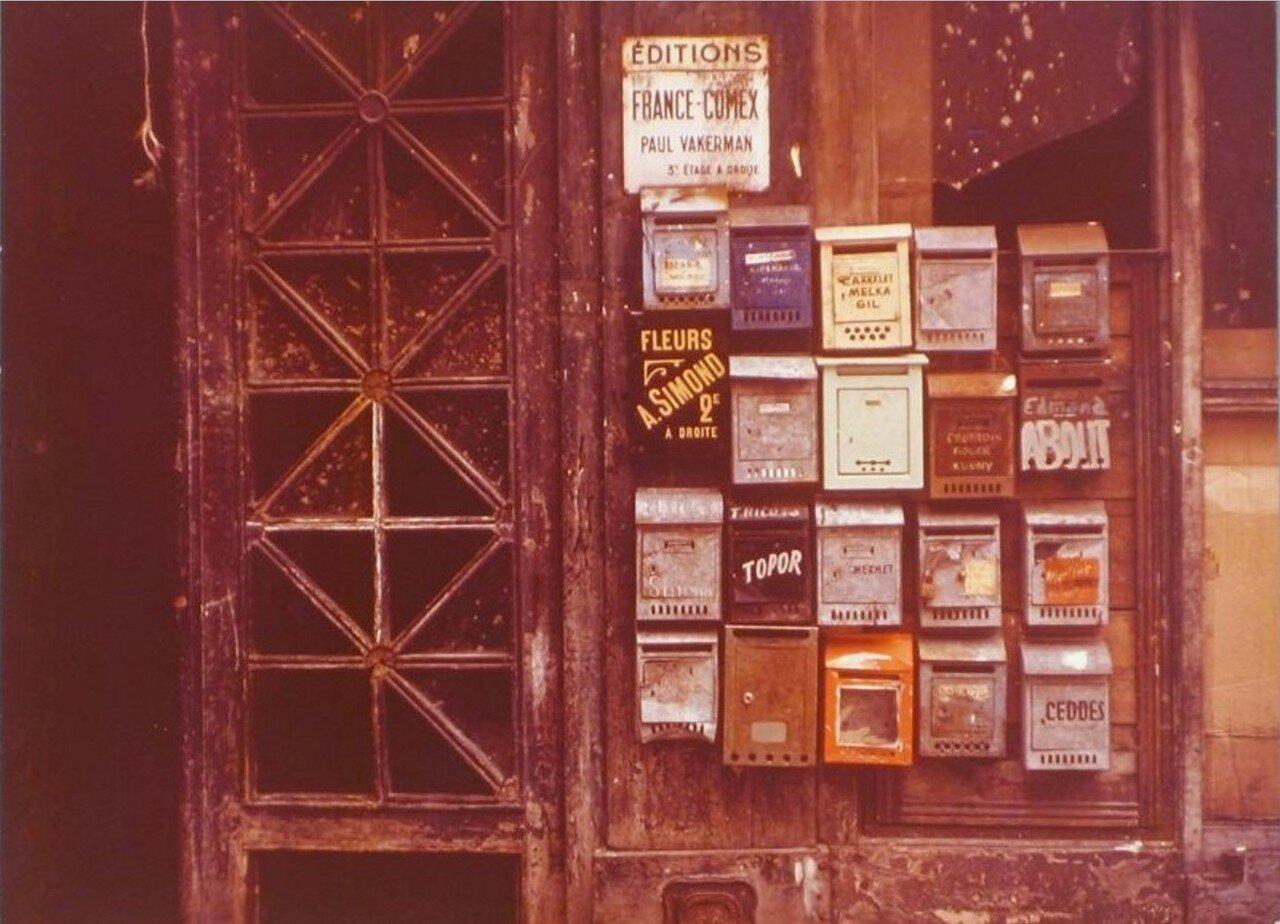 1960. Почтовые ящики в Париже