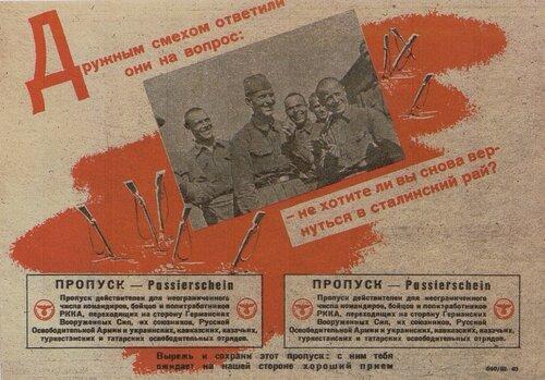 Из личной коллекции А.Н. Селезнева.