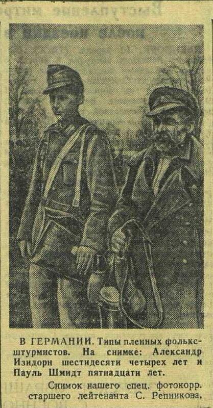 пленные немцы, немецкие военнопленные, немцы в плену, немцы в советском плену, пленные немцы, немецкий солдат