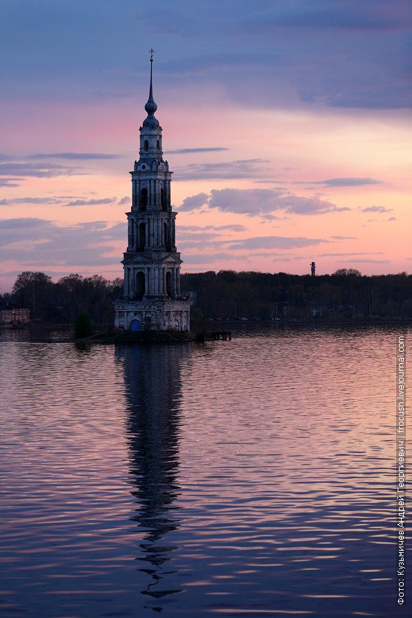 Калязинская колокольня на закате фото