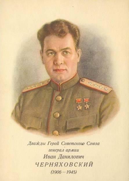 Великая страна СССР,Иван Данилович Черняховский