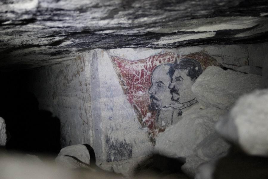В катакомбах, фото Карпович
