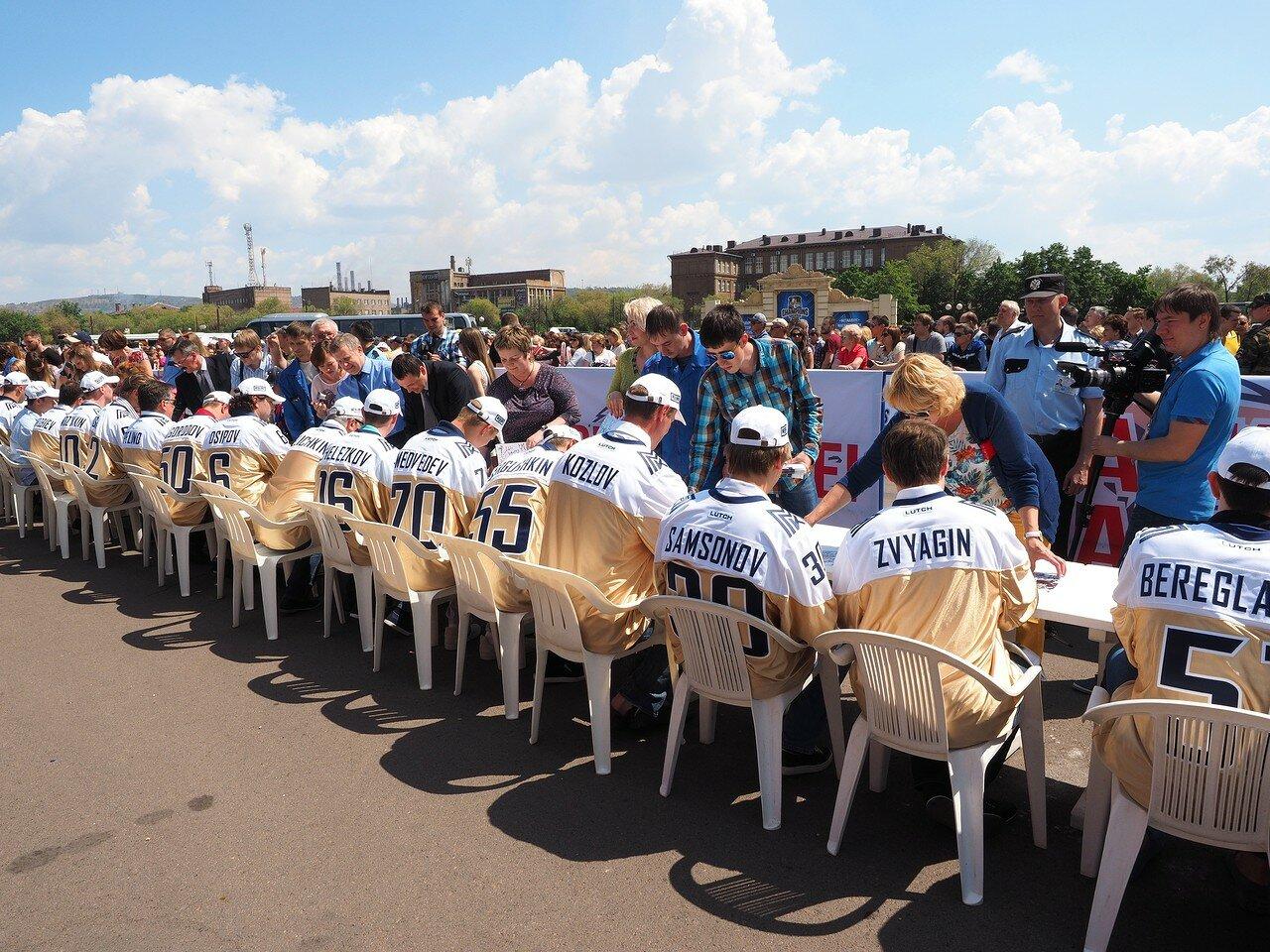 132Церемония чествования команды Металлург27.05.2016