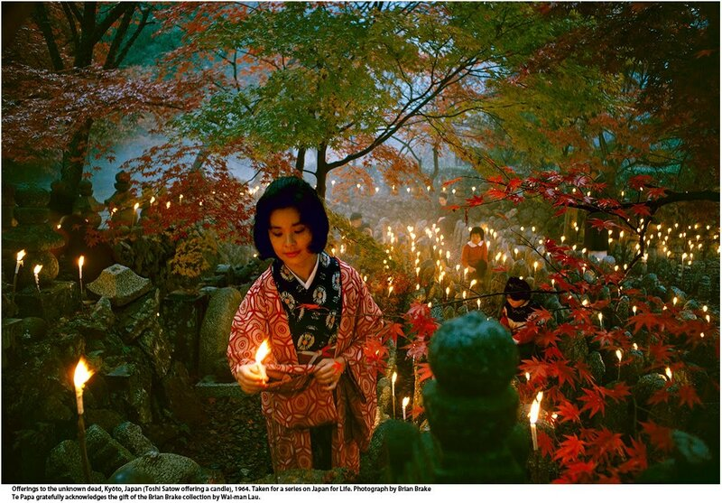 Taken for a series on Japan for Life 1964, Brake, Brian (1927–1988), Kyoto. One of the most famous photographs by Brake1.jpg