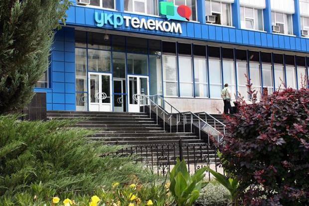 """Ринату Леонидовичу очень нужны деньги: """"Укртелеком"""" продает здания, чтобы расплатиться с миллиардными долгами перед государством"""