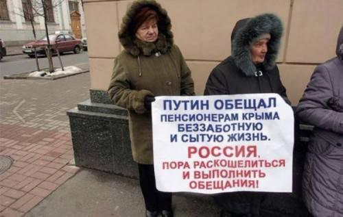 """Крик ватной души: """"Хотелось просто написать жалобу, но она никому не нужна. Крик души!!! Что происходит у нас в Крыму?!! Какие реформы проводят, люди перестали быть людьми, на гос. местах..."""", - Крымский бандеровец"""