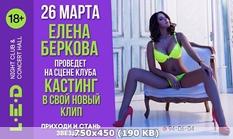 http://img-fotki.yandex.ru/get/44813/13966776.21f/0_cab8e_c0b3f8b5_orig.jpg