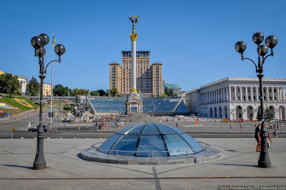 Майдан Независимости. Киев
