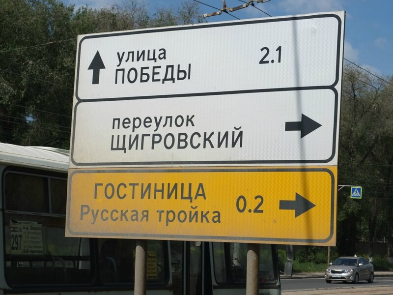 пр. кирова 072.JPG