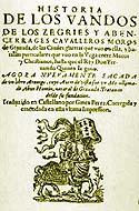 старинное издание книги Переса де Иты