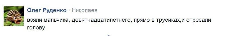 Руденко4.jpg
