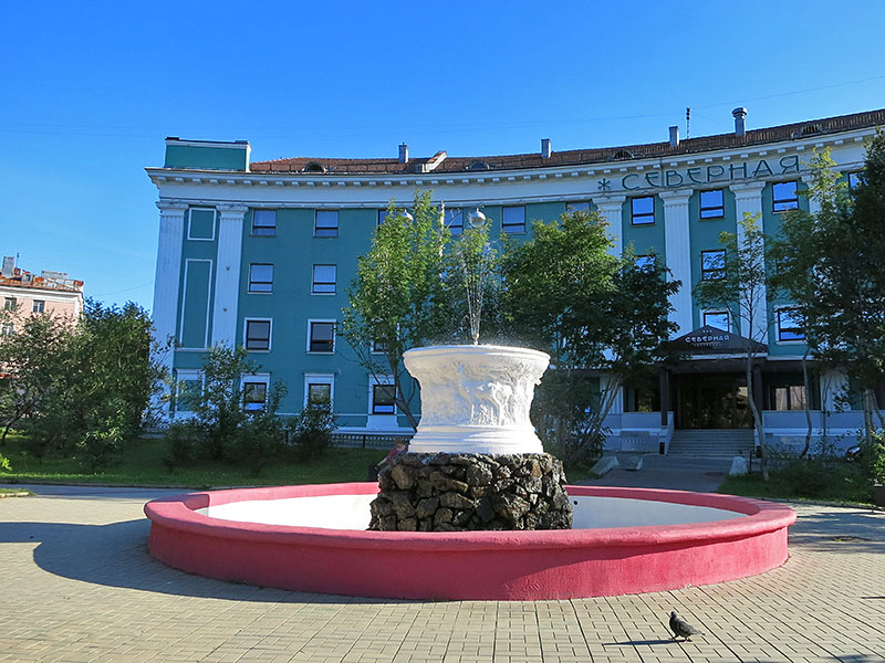 Центр Кировска