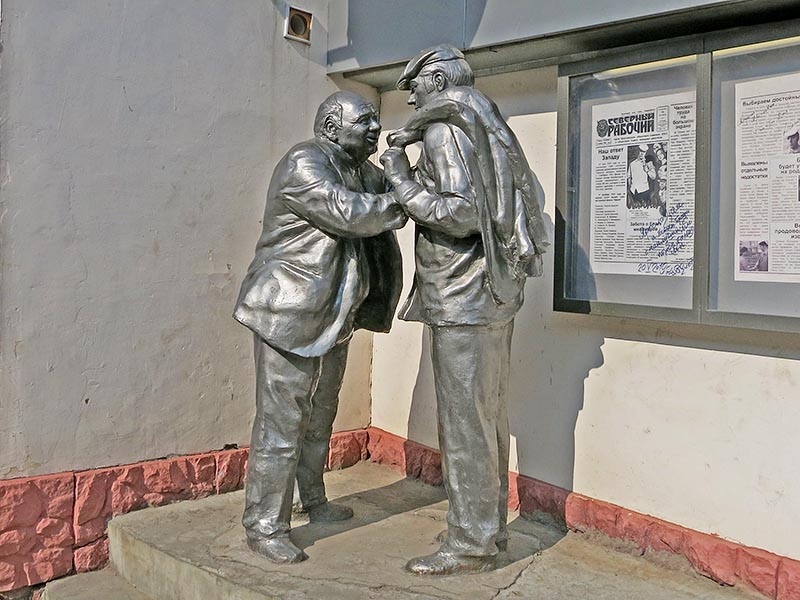 Памятник героям фильма Афоня