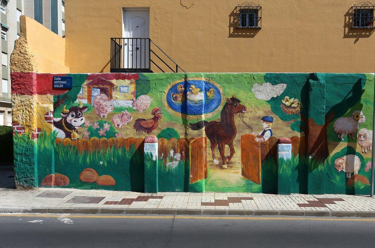 Малага. Детский сад