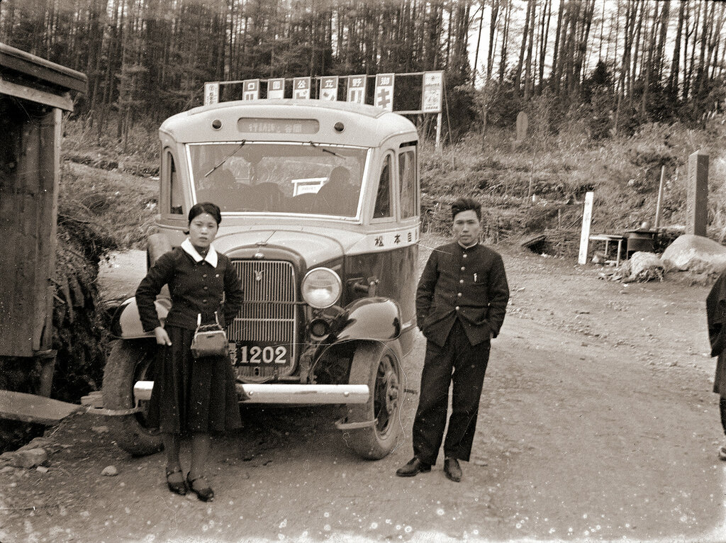 1930s Japanese Railway Bus.