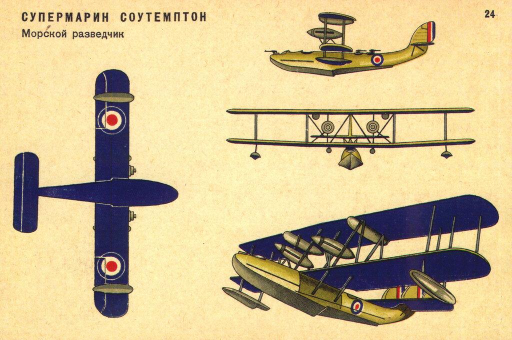 Военные самолеты Англии (1934) 24