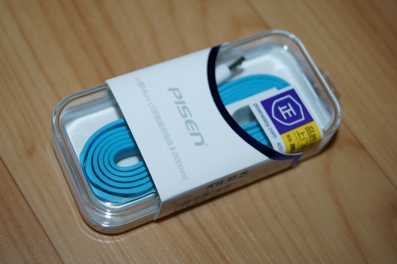 ChinaBuye: Отличный 80cm кабель USB - microUSB от Pisen
