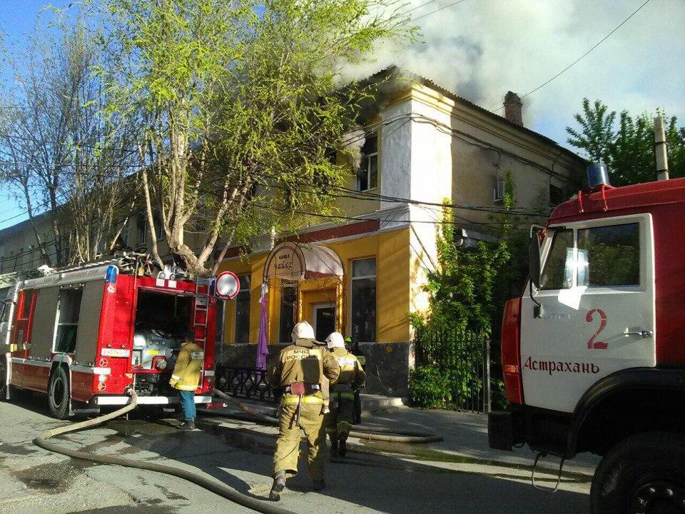 Вцентре Астрахани горел дом скинотеатром «Иллюзион»