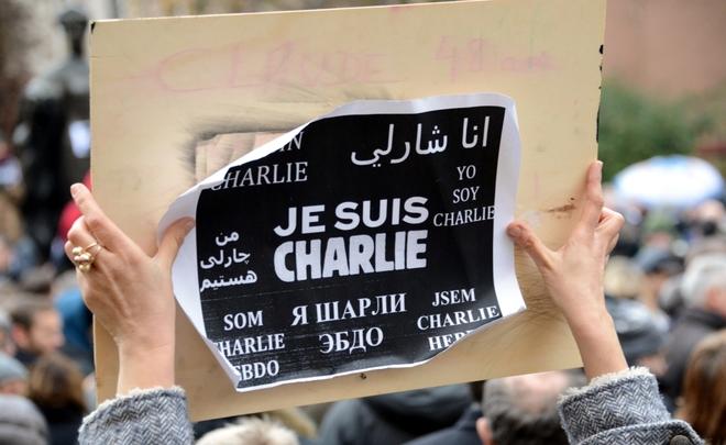 Шурин напавшего наCharlie Hebdo попытался вступить вИГ