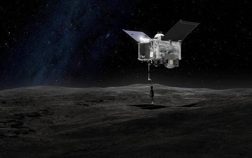 Сегодня миссия OSIRIS-REx отправится кастероиду Бенну