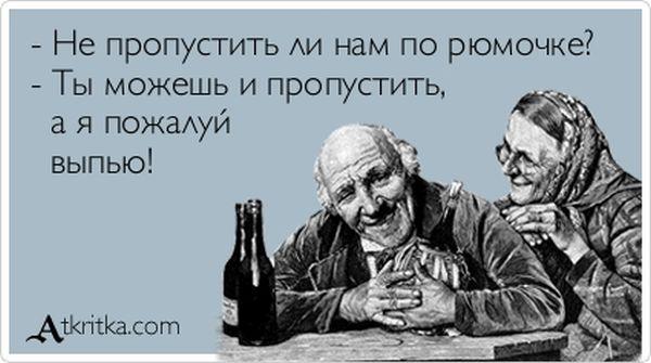 1366138015_smechnie_atkritki_na_bygaga.com.ua_559-146.jpg