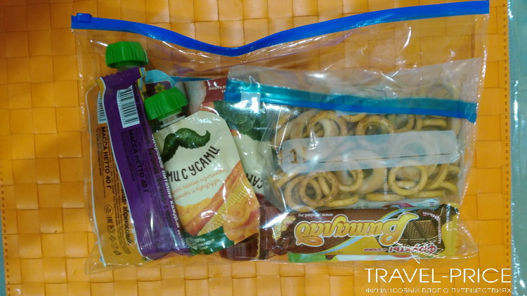 еда в самолете для ребенка
